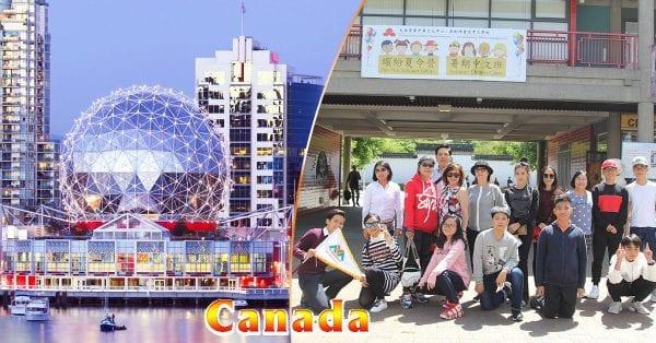 Visa thăm thân dành cho công dân sang đây với mục đích thăm thân, du lịch Canada