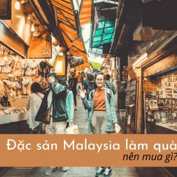đặc sản malaysia làm quà, đặc sản malaysia, đặc sản của malaysia, malaysia có đặc sản gì, đặc sản malaysia là gì, món ăn đặc sản malaysia, đặc sản ở malaysia, bánh đặc sản malaysia, món ăn đặc sản của malaysia, các món ăn đặc sản của malaysia, trái cây đặc sản malaysia, đặc sản tại malaysia, quà đặc sản malaysia, món ăn đặc sản ở malaysia, bánh kẹo đặc sản malaysia, đặc sản của nước malaysia
