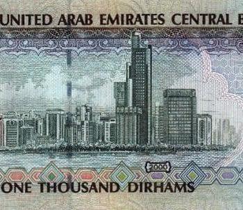 dubai dùng tiền gì, mệnh giá tiền dubai, tiền dubai, các mệnh giá tiền dubai, tiền tệ của dubai, đồng tiền dubai, dubai sử dụng tiền gì, đơn vị tiền tệ ở dubai, tiền đu bai, tien dubai