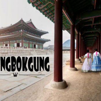 cung điện gyeongbokgung, gyeongbokgung, cung điện hoàng gia gyeongbok, gyeongbok palace, cố cung gyeongbok, cung điện hoàng gia hàn quốc, cung điện ở hàn quốc, cung điện kyeongbok