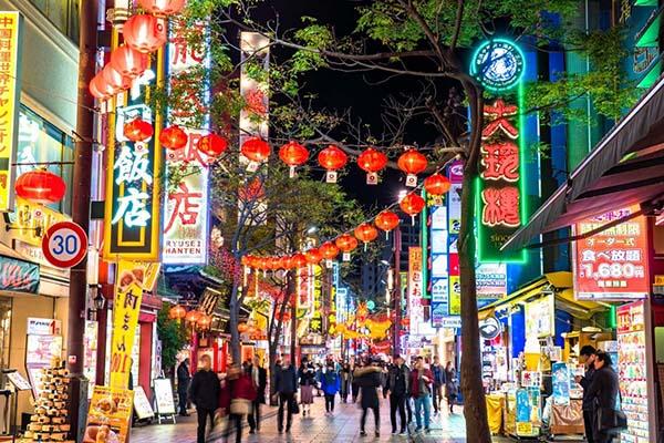 phố trung quốc ở yokohama ở ga nào, phố trung quốc ở yokohama, cách đi phố trung quốc yokohama, khu phố trung quốc ở yokohama, thành phố trung tâm của trung quốc