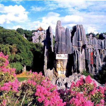 rừng đá thạch lâm côn minh, rừng đá thạch lâm trung quốc, rừng núi đá thạch lâm, rừng đá, thác thạch lâm